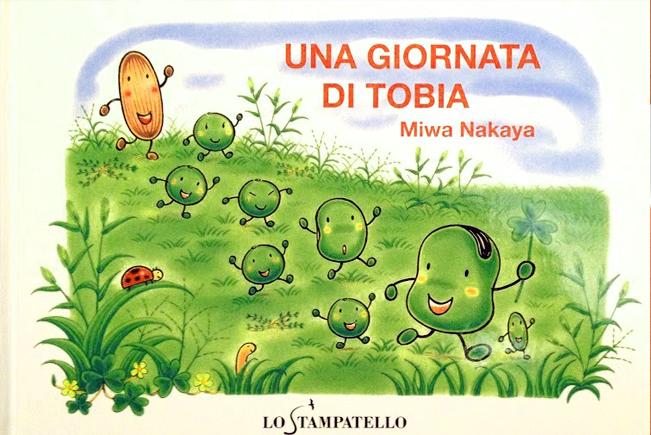 una_giornata_di_tobia_cover_inside